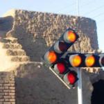 EXTRAÑAS LUCES DE TRÁNSITO EN BAZAZIYEH