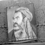 ICONOS HAZARA