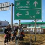 LA RUTA DESDE KUNMING (CHINA) A LAOS