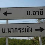 LLEGADA A TAILANDIA – DE MOCHILERO Y EN AUTOSTOP