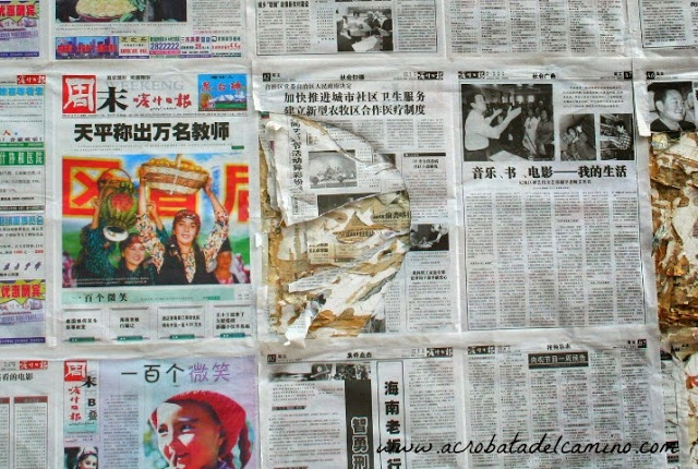 periodicos en china