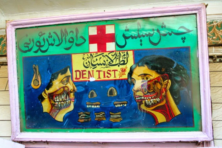 dentista-en-china
