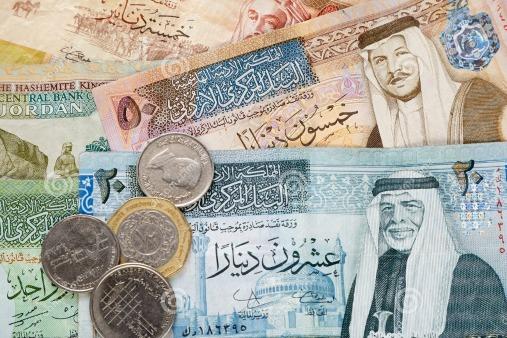 dinares-jordanos