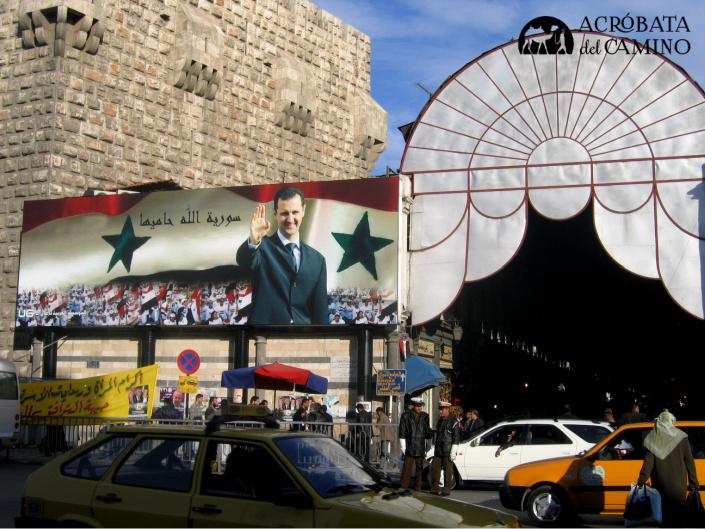 foto de Al Assad en el bzar de Damasco