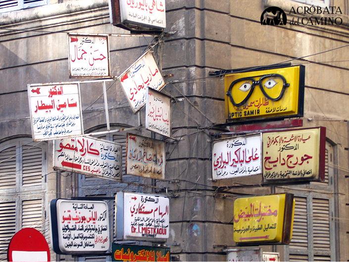 carteles publicitarios en árabe