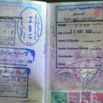 La visa de Siria: cómo tramitarla
